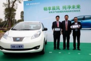 公共领域先行  东风日产纯电动销量目标暂未明确