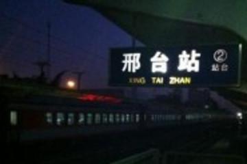 河北邢台市采购50辆电动汽车作为公务用车