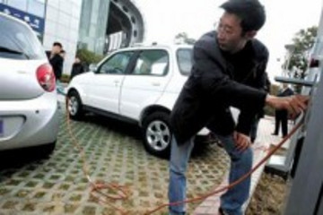 长春政府补贴鼓励市民购电动汽车 限制大排量车型上牌