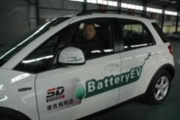 4亿元纯电动汽车生产基地落户佛山