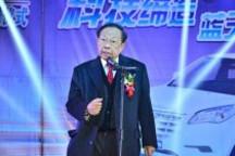 陈清泉:短途小型电动汽车大有可为