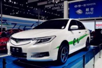 一汽丰田朗世纯电动车预计明年上市 售价25-30万