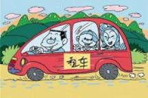 春节租车费上涨2-3倍 门店当前预订率不足5成