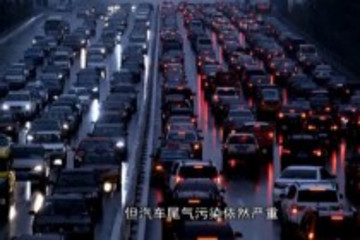 环保新能源减控汽车尾气污染[二甲氧基甲烷汽油]