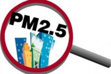 """厦门空气再遭轻度污染 将建""""大气超级站""""对付PM2.5"""