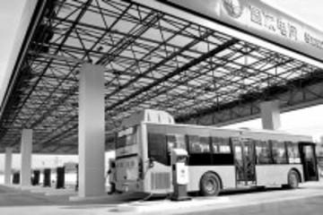 芜湖首个电动汽车充电站运营 可同时充电20辆