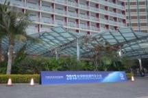 2013全球新能源汽车大会召开在即 重磅嘉宾到场
