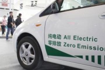 河南林州首批300辆新能源汽车下线