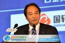 叶盛基:各方合力推动节能与新能源汽车产业发展