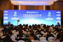 2013全球新能源汽车大会隆重开幕 探讨市场化战略
