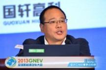 潘晓峰:新能源汽车的苦时代是投资的好时代