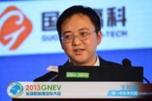 全球新能源汽车发展研究报告发布 中国排第四