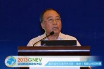 重庆城市交通雷军:电动汽车行业应追求规模效应