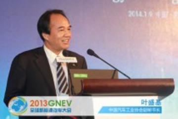 2013年中国新能源汽车产销超过1.7万辆