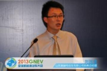 刘国增:微型电动车已到必须拯救的时刻
