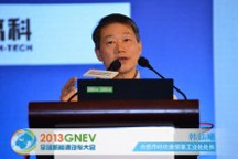 韩临曦:模式决定新能源汽车推广成败