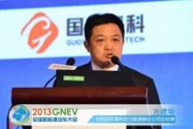 【GNEV专访】方建华:国轩高科电池2013年销售额超9亿