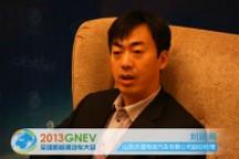 【GNEV专访】沂星坚持纯电动路线 计划两年卖出2500台