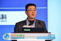 【GNEV专访】何秀林:杭州政策近期出台 加大补贴力度