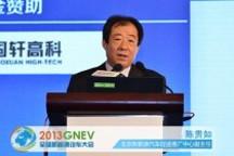 【GNEV专访】 北京今年2万个新能源汽车指标  私人占1万
