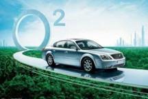 北京新能源汽车摇号个人不积极 障碍待破除
