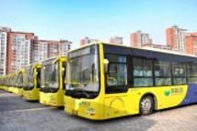 天津滨海量产第四代油电混合公交车 PM排放降低90%