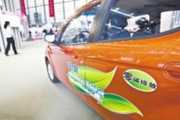 中山市无纯电动车上牌 新能源汽车遇冷