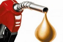 国际原油低位震荡 成品油价格或迎两连跌