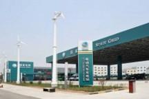 河北省首座电动汽车充换电站在曹妃甸建成