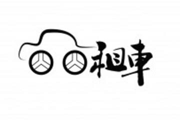 汽车租赁市场火爆 多地车行取消单日租车
