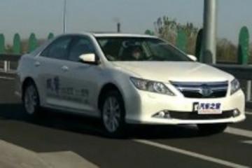 超清评测 试驾丰田凯美瑞混合动力版