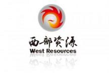 西部资源打造新能源汽车产业链