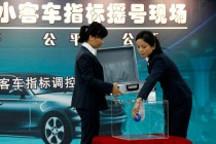 北京将进行新规则下首次摇号 新能源车中签率高