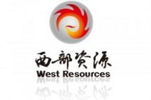 西部资源将通过收购资产打造新能源汽车产业链