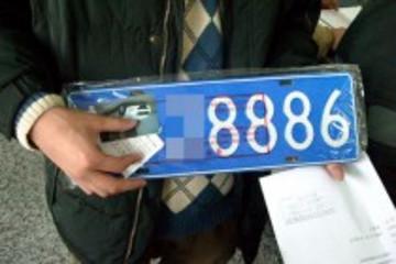 为获得中小客车增量指标 穗4S店员工伪造文件