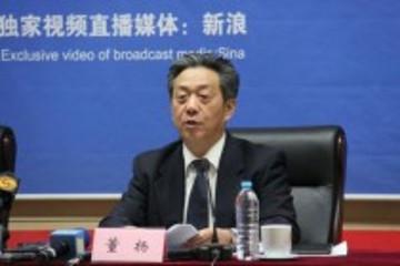 中汽协声明反对放开整车企业合资股比限制