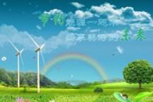 """北京回应""""补贴新能源车被指地方保护"""":节能环保"""