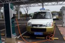北京昌平新增100辆北汽纯电动出租车