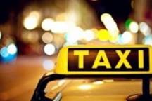 首都机场禁手机叫车 嘀嘀打车新补贴受热捧