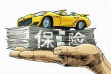 """上海出台地方标准治车险理赔""""打折扣""""难题"""