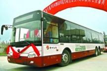 郑州B2路将添新能源车 高峰期发车间隔最短3分钟