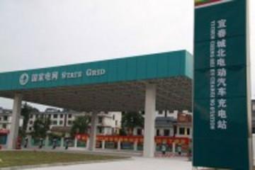 辽宁明年将建58座电动汽车充换电站
