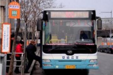 沈阳千辆清洁能源环保公交车年内上线运营
