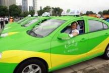 江西南昌今年将投放220辆纯电动出租车