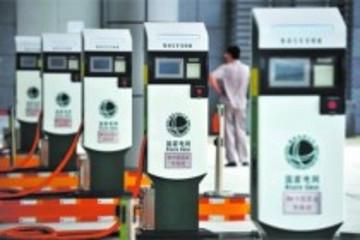 京沪大建充电桩 上海普天等概念股再暴涨