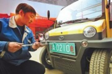 """洛阳放行低速电动车 需C3驾照挂""""洛""""字牌"""