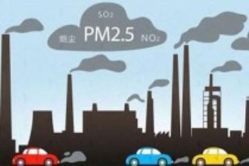 欧盟发布全球最严碳排放标准 汽车降27%