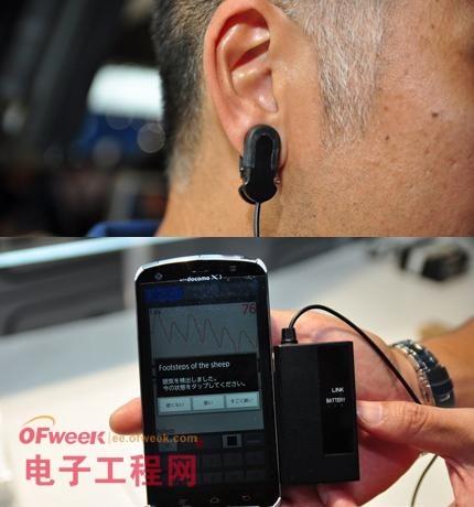 """日本推出""""困倦检测传感器"""" 预防驾驶打盹"""
