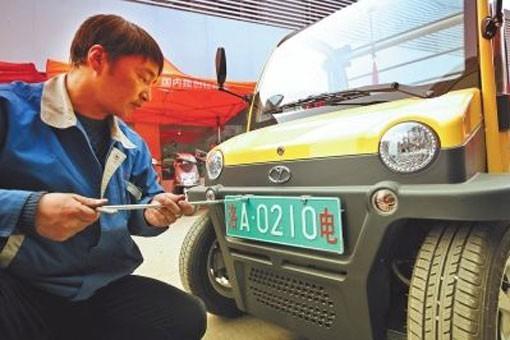 """洛阳低速电动车可以上""""洛""""字牌照"""