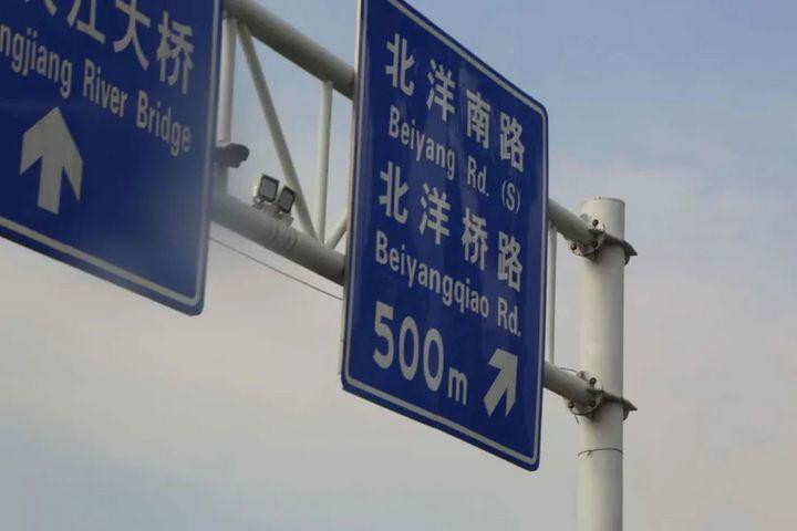 岚图,武汉的新汽车野心插图